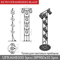 RS-TM-UFRAME500x5-BLACK